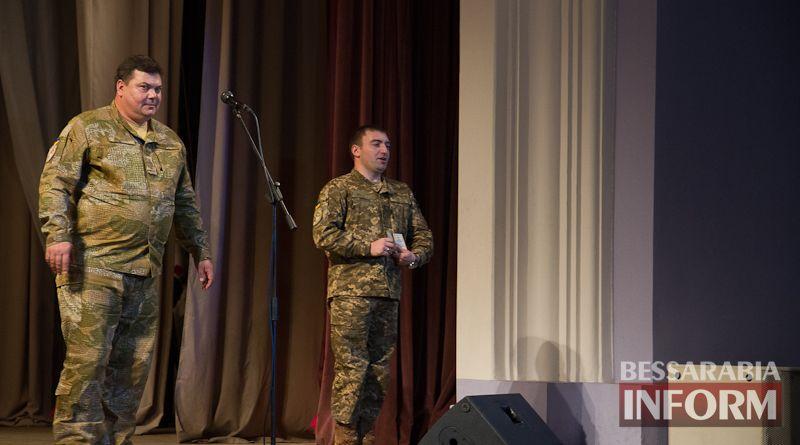 Они служат народу Украины: в Измаиле отметили День Вооруженных Сил (ФОТО)