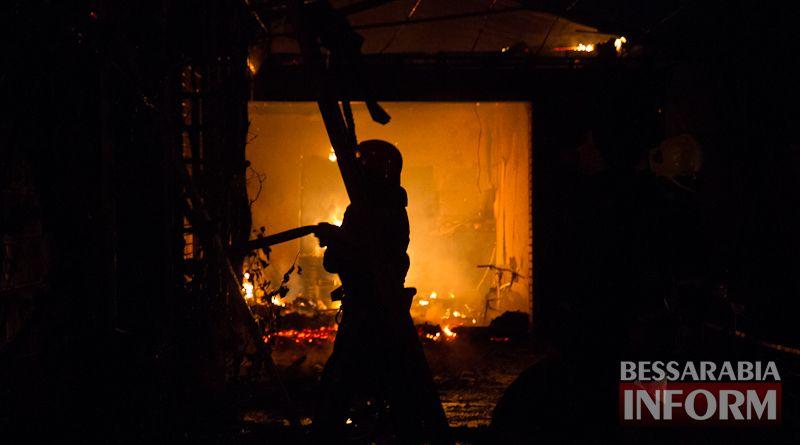 После нескольких часов борьбы с огнем, спасатели ликвидировали масштабный пожар в Измаиле (фото)