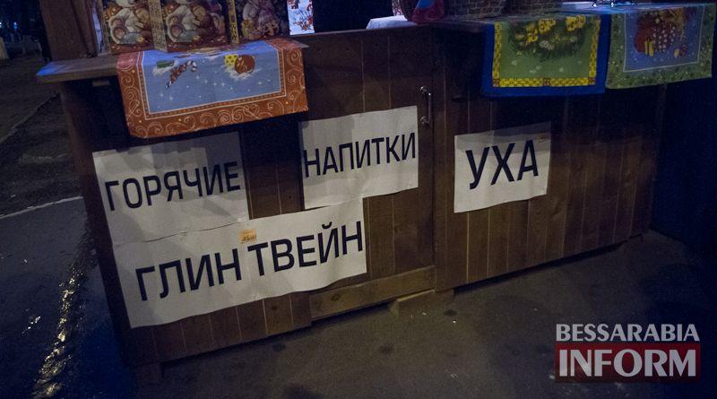 IMG_4061 В Измаиле День Святого Николая отметили народными гуляньями на главной городской площади (ФОТО)