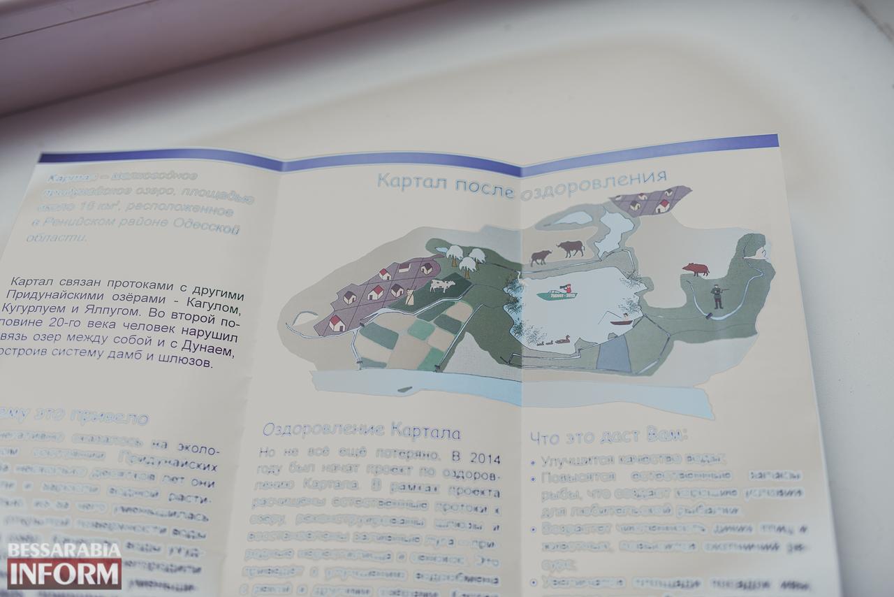 SME_1268 Ренийский р-н: в Орловке открыли Информационный центр для туристов (ФОТО)
