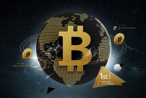 blockchain-09-300x202 Биткоин в 2017 году: особенности развития валюты