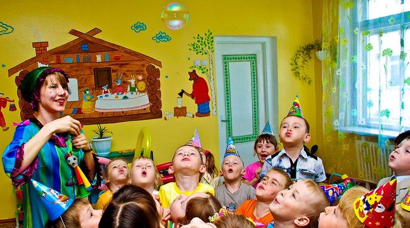 Конкурсы для дня всех святых для детей