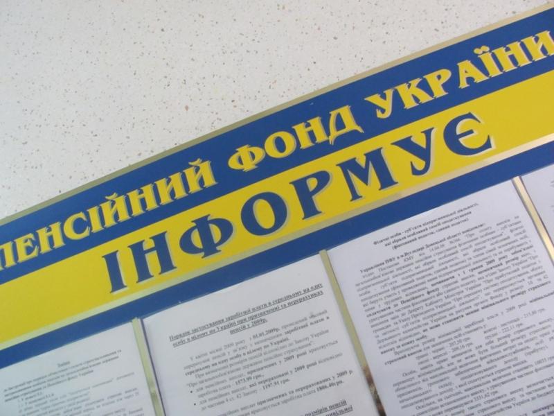 Какая минимальная пенсия у военнослужащих россии