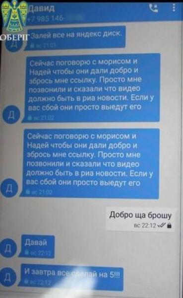 picturepicture_13224496170070_90930 В Одессе общественники сорвали телемост пророссийских активистов с Москвой (обновлено)