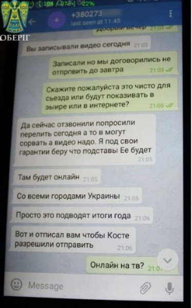 picturepicture_16447163170058_40367 В Одессе общественники сорвали телемост пророссийских активистов с Москвой (обновлено)