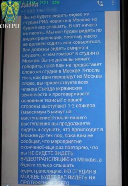 picturepicture_7825845170064_65115 В Одессе общественники сорвали телемост пророссийских активистов с Москвой (обновлено)