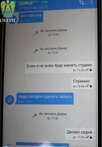 picturepicture_8243822170066_60392 В Одессе общественники сорвали телемост пророссийских активистов с Москвой (обновлено)