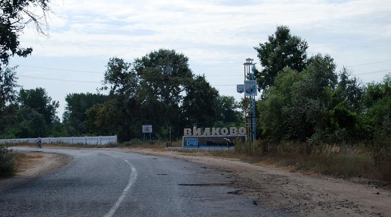 vilkovo04