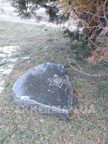 16144823_953538394778487_1792346695_n В Белгород-Днестровском разрушили памятник расстрелянным евреям