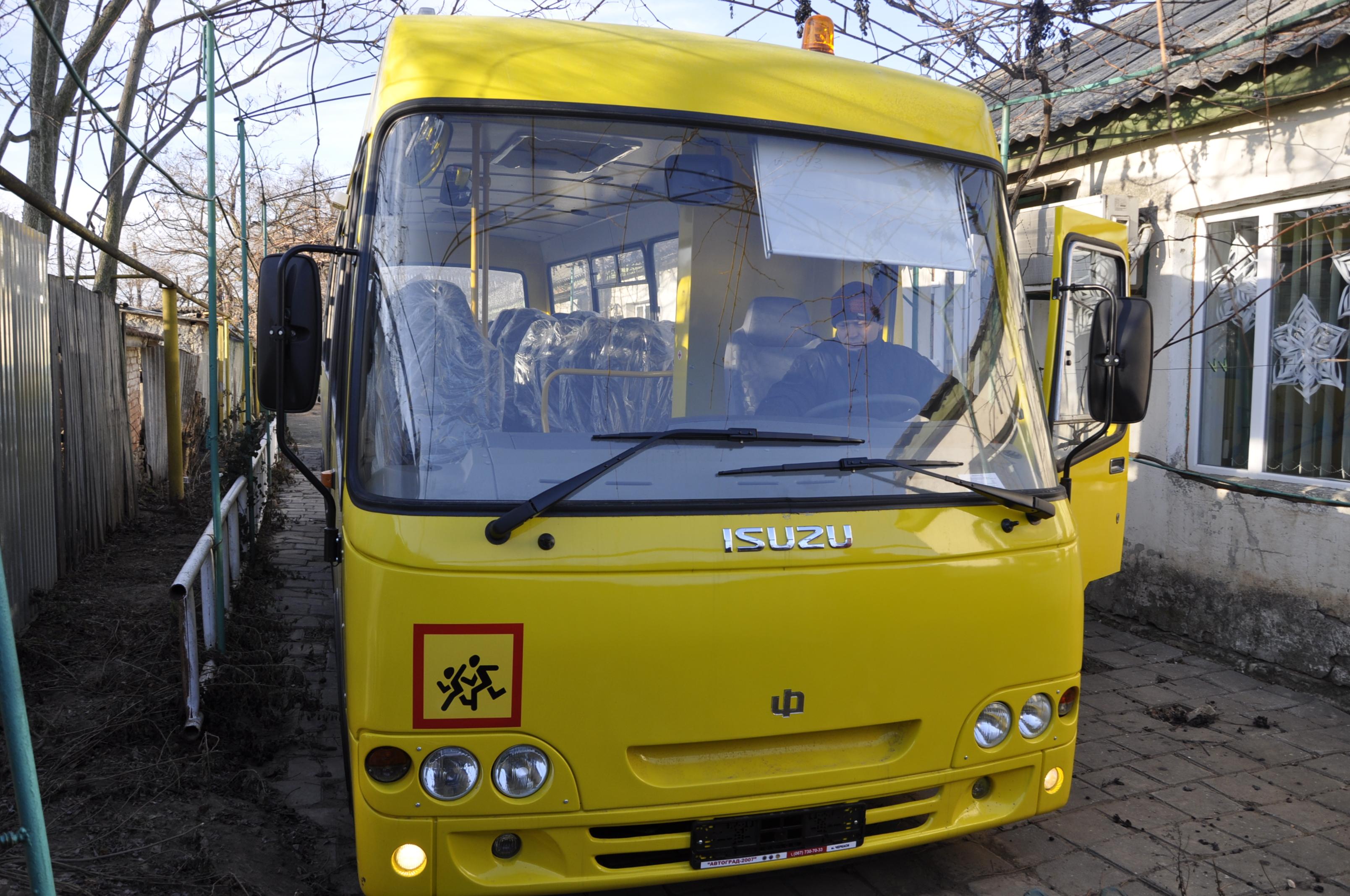 Для учеников Болградского района приобретен новый школьный автобус