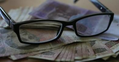 С сегодняшнего дня в Украине повысили пенсии: кого коснутся изменения