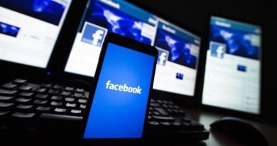 """""""Facebook"""" скоро исчезнет. Цукерберг держит в строгом секрете новое название"""