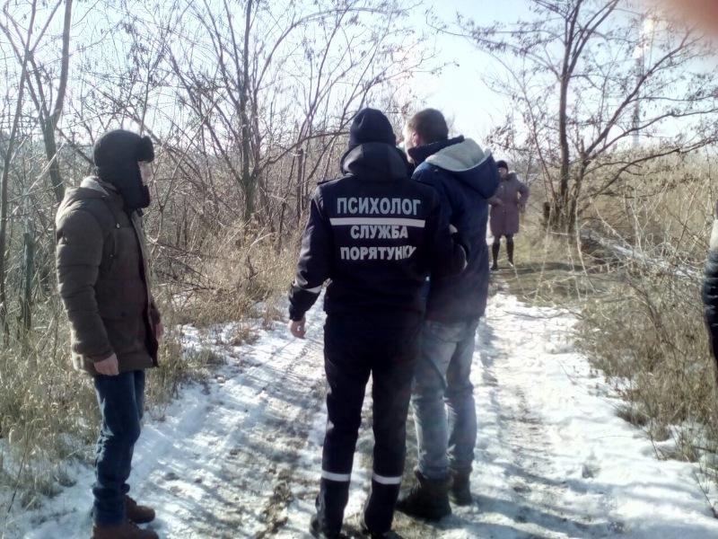 На Кучурганском водохранилище под лед провалилось 4 человека, двое из них погибли (ФОТО)