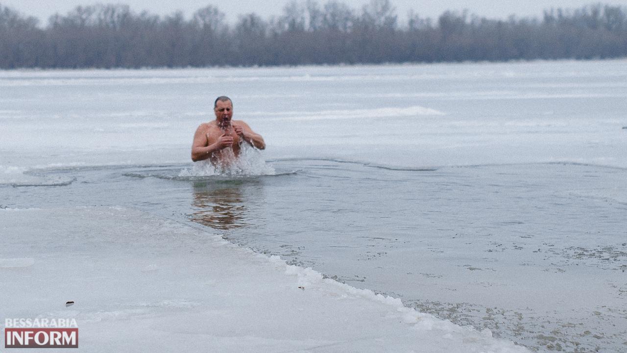 Измаил празднует Крещение Господне (фоторепортаж)