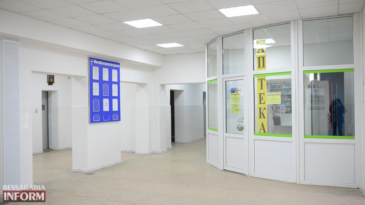 IMG_0142 Измаил: в городской поликлинике открыли холл после ремонта (ФОТО)