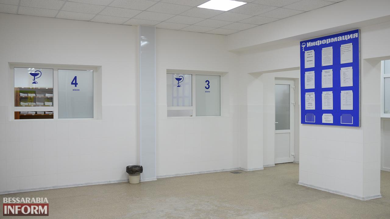IMG_0144 Измаил: в городской поликлинике открыли холл после ремонта (ФОТО)