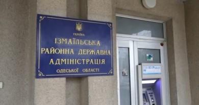 Районные государственные администрации будут работать по-новому