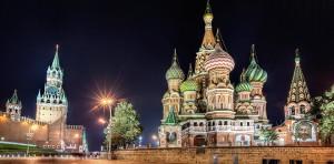 Moskow-2016-2-300x148 Красная площадь онлайн с веб камеры: самое интересное на вашем экране