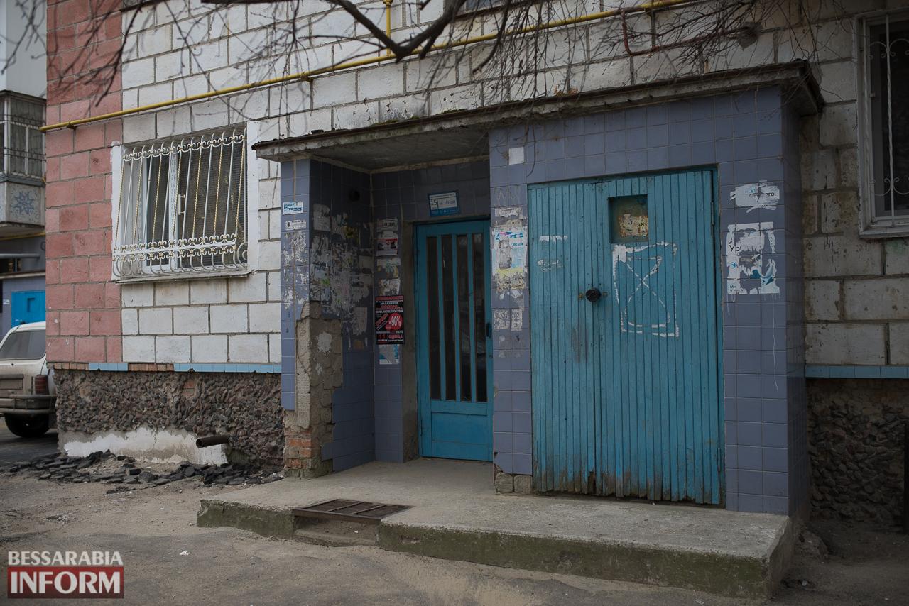 SME_4807 Измаил: дома с проблемами по улице Михайловской (фото)