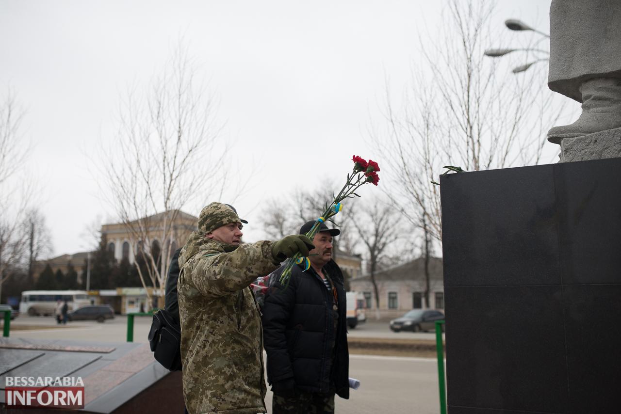 Измаил чествовал воинов-интернационалистов (фоторепортаж)