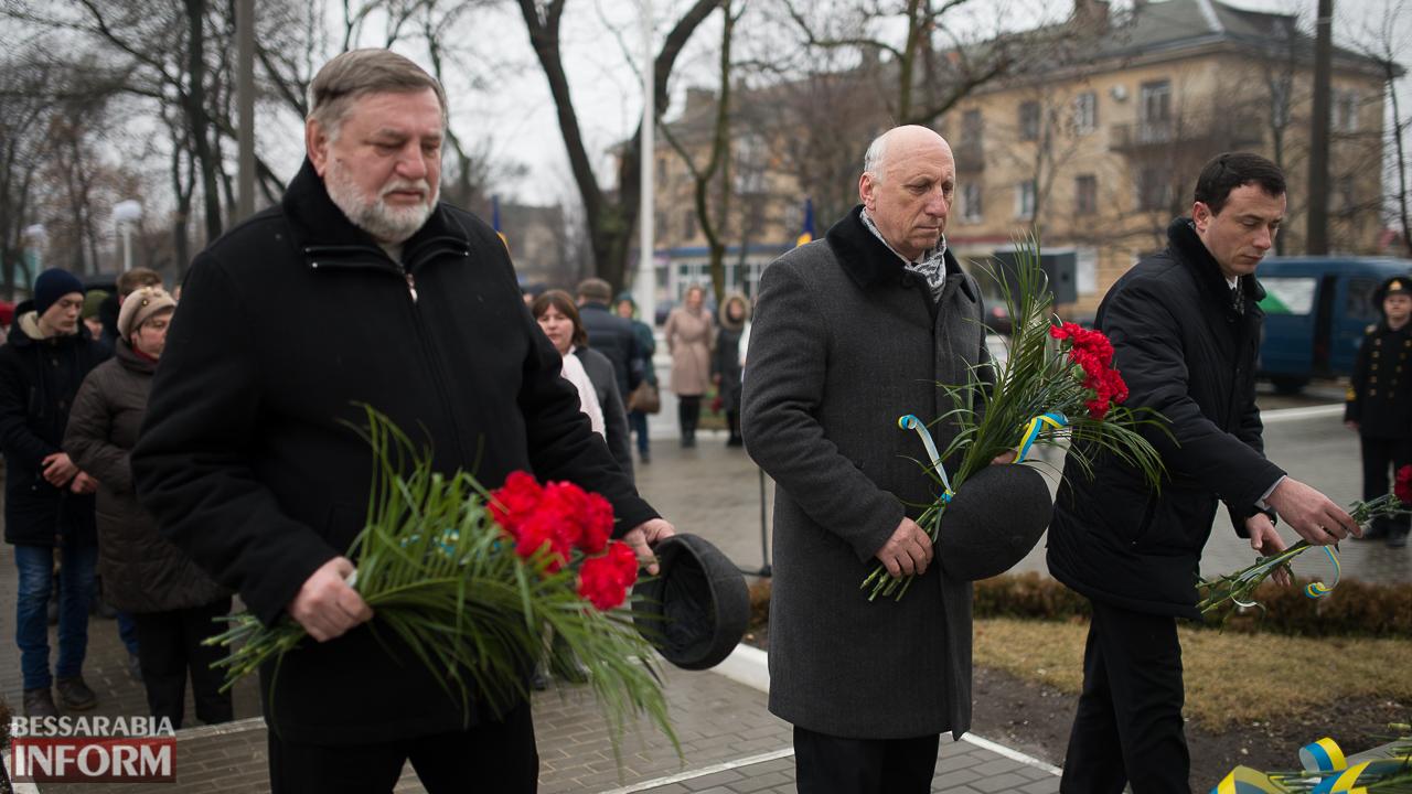 Третья годовщина расстрелов на Майдане: в Измаиле почтили Героев Небесной Сотни (ФОТО)