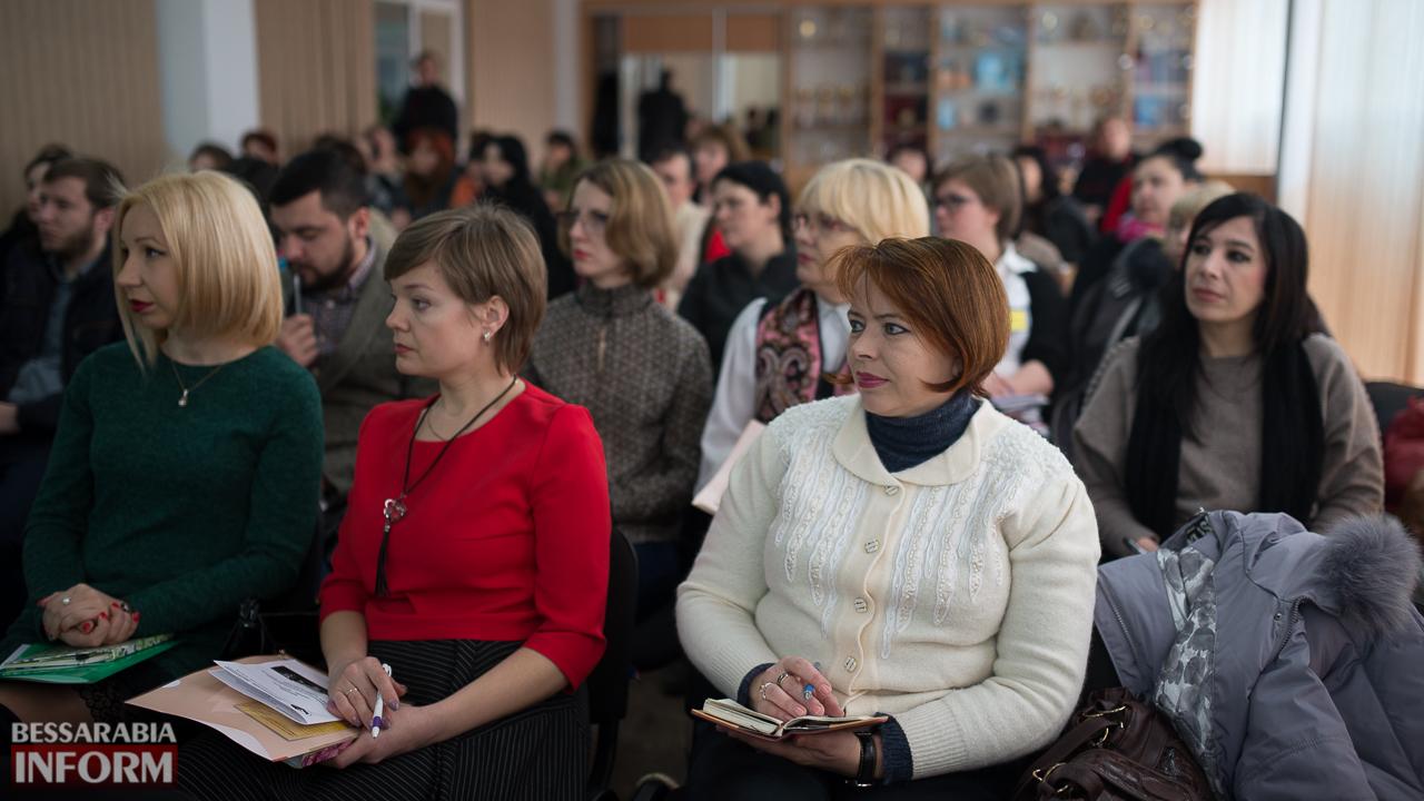Измаил: в ИГГУ педагоги постигали, как воспитать истинного гражданина и патриота (ФОТО)