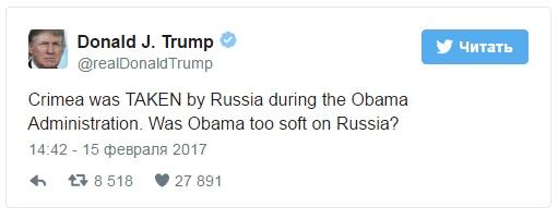 Трамп сделал два жестких заявления за сутки по поводу аннексии Россией Крыма