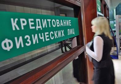 Зеленский подписал закон, запрещающий банкам штрафовать за «просрочку» кредита во время карантина