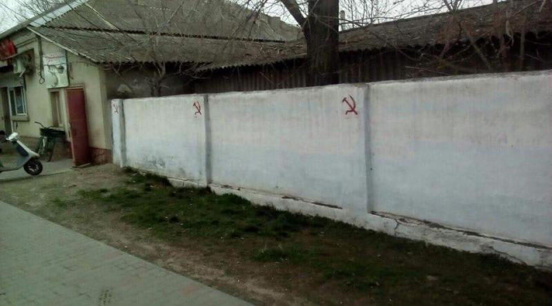 17202745_1246873962035273_258557864183094153_n В Вилково здания разрисовали коммунистической символикой и обклеили провокационными листовками (фото)
