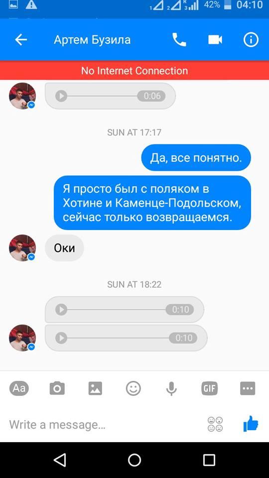 Сепаратист-неудачник, пытавшийся создать Бессарабскую народную республику, взялся за Буковину