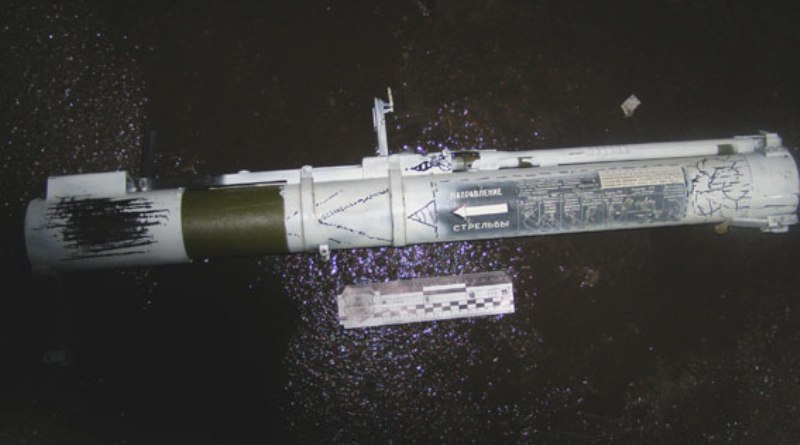 33l На западе Украны здание Нацполиции обстреляли из противотанкового гранатомета