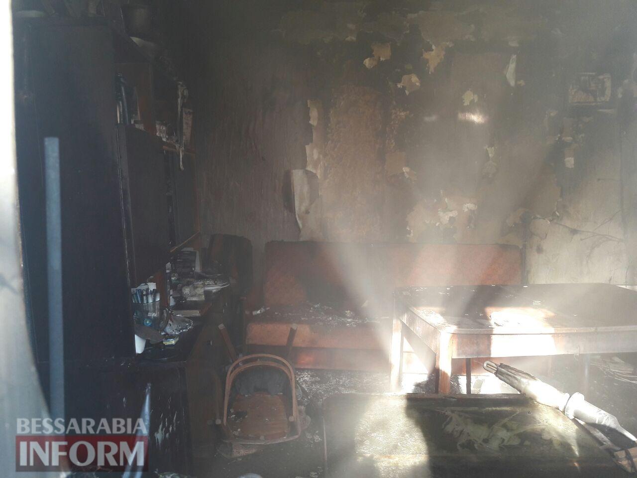 58d8c0778f747_454643 Утром в Измаиле произошел пожар в жилом доме