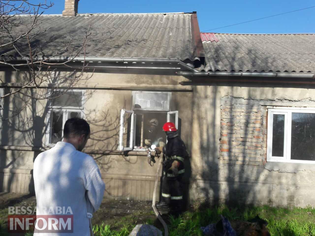 58d8c07790766_3457467 Утром в Измаиле произошел пожар в жилом доме