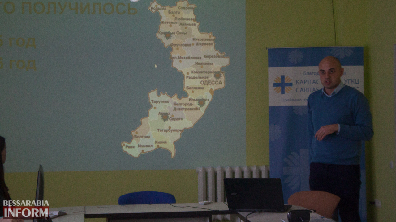 IMG_7595 Экс-глава РГА открыла в Измаиле центр инноваций для всех (ФОТО)