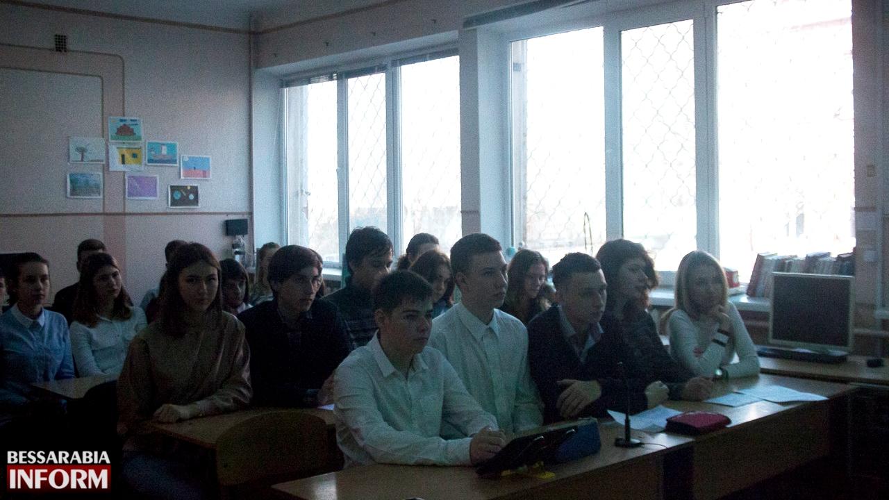 """IMG_7619-1 """"Алло, Израиль? Это Украина!"""": в Измаиле прошла международная видеоконференция (ФОТО)"""