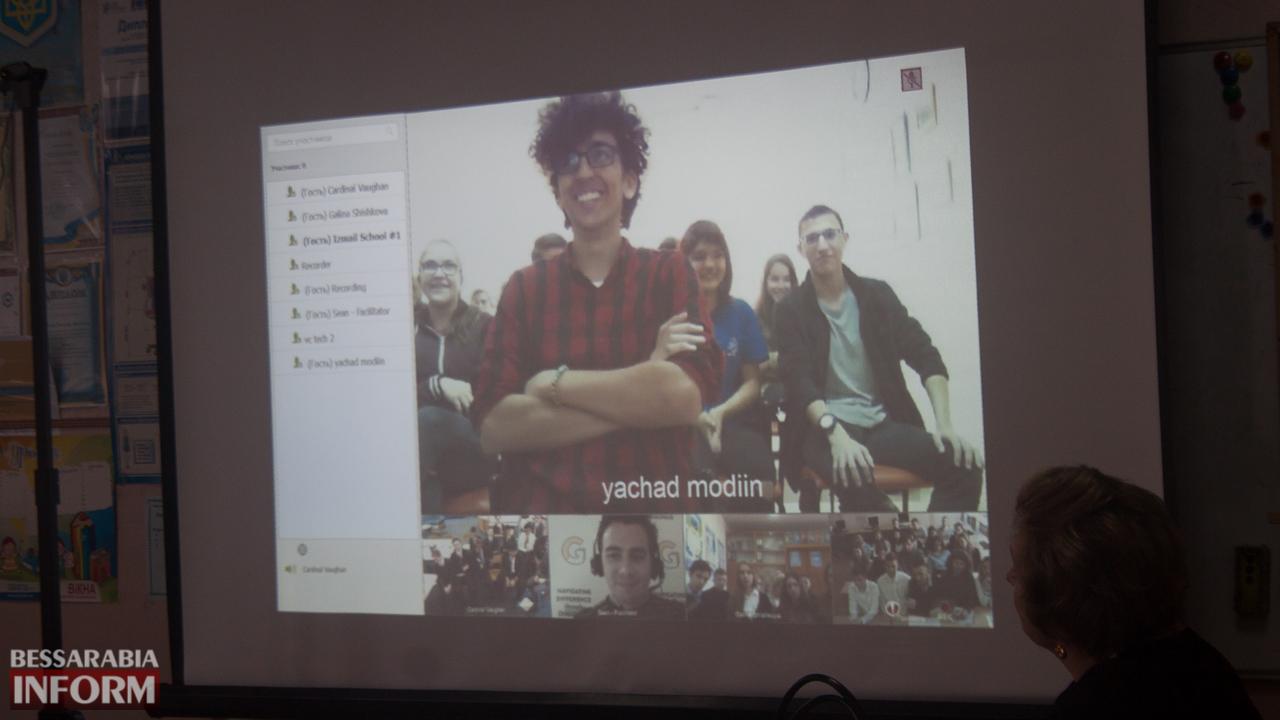 """""""Алло, Израиль? Это Украина!"""": в Измаиле прошла международная видеоконференция (ФОТО)"""