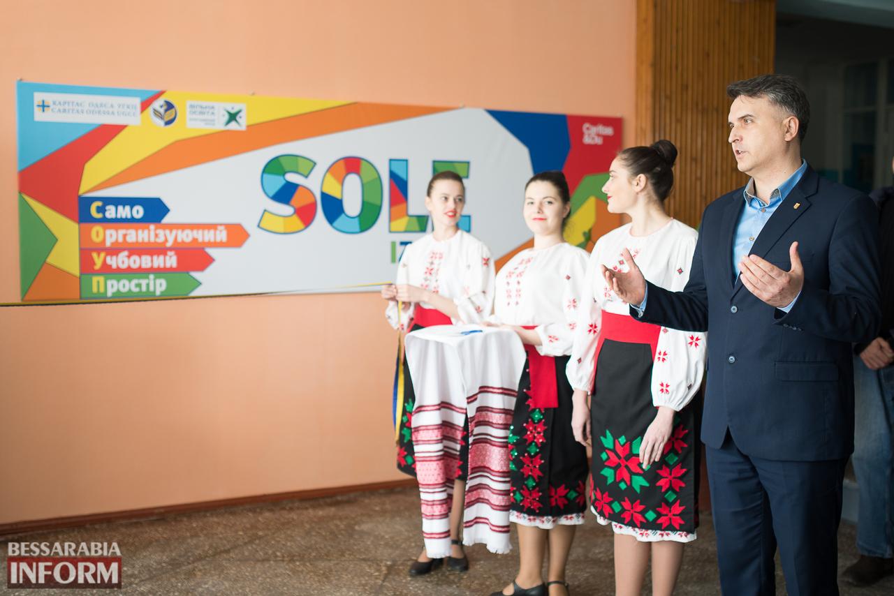 SME_7583 Экс-глава РГА открыла в Измаиле центр инноваций для всех (ФОТО)