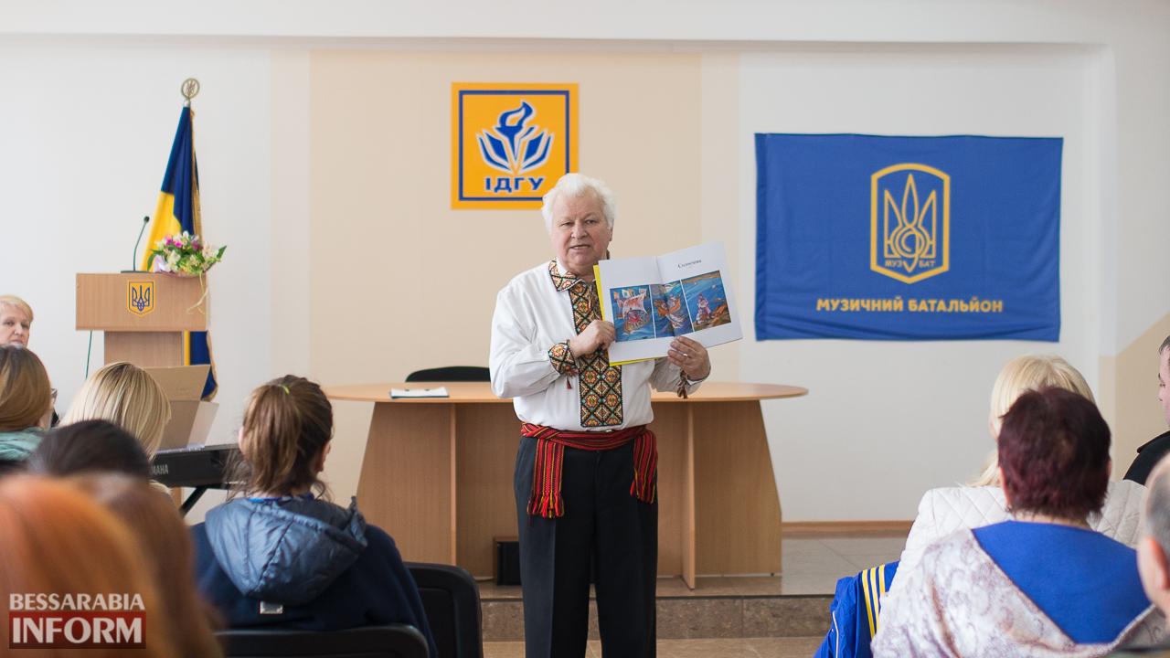 Измаил посетил Заслуженный артист Украины (ФОТО)