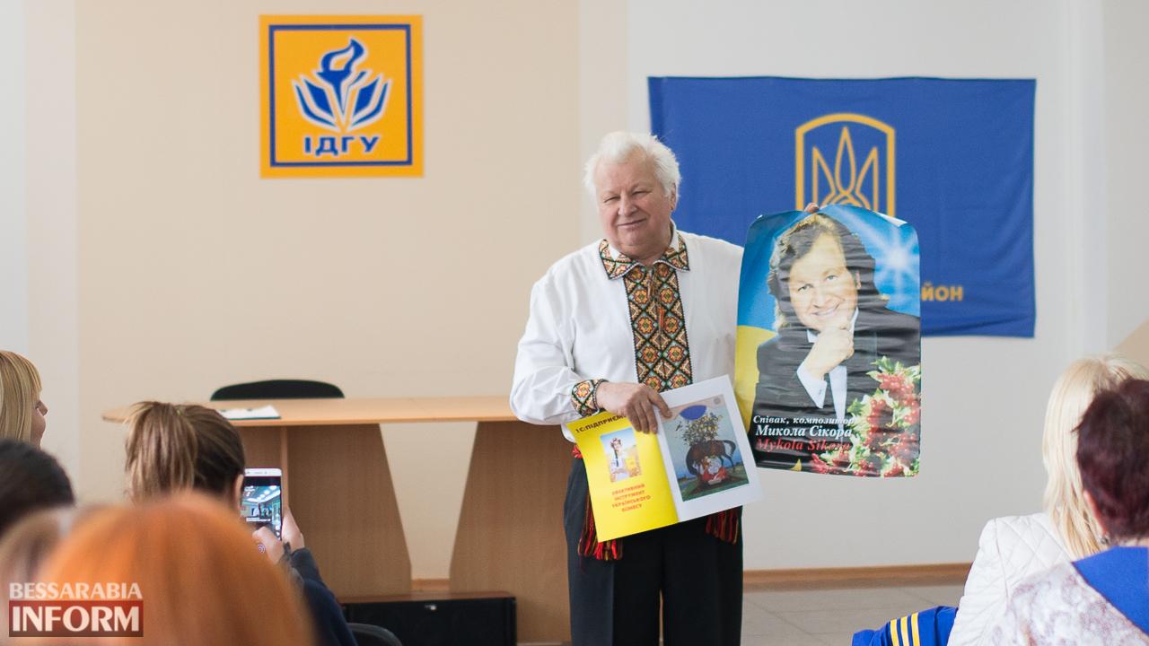 SME_7599 Измаил посетил Заслуженный артист Украины (ФОТО)