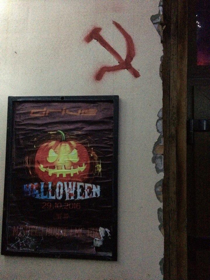 cBxQTE5YpUE В Вилково здания разрисовали коммунистической символикой и обклеили провокационными листовками (фото)