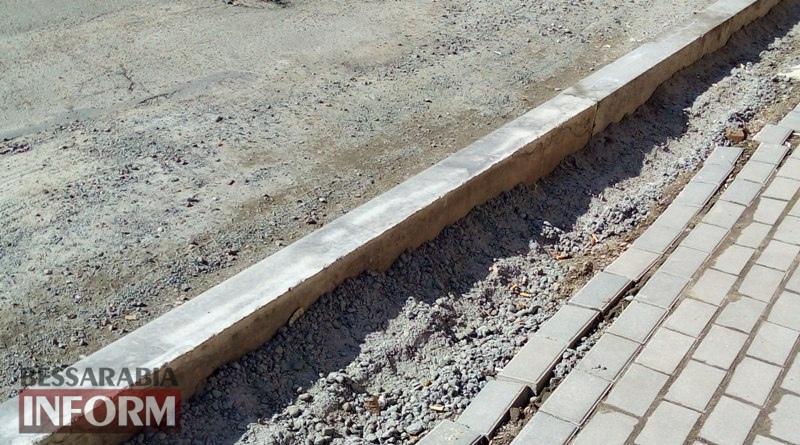 novye-bardyury В Измаиле стартовал сезон ремонта дорог: начали с улицы Бессарабской (ФОТО)