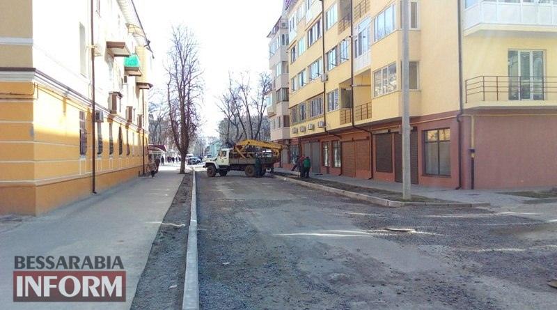ulitsa-Bessarabskaya-Izmail В Измаиле стартовал сезон ремонта дорог: начали с улицы Бессарабской (ФОТО)