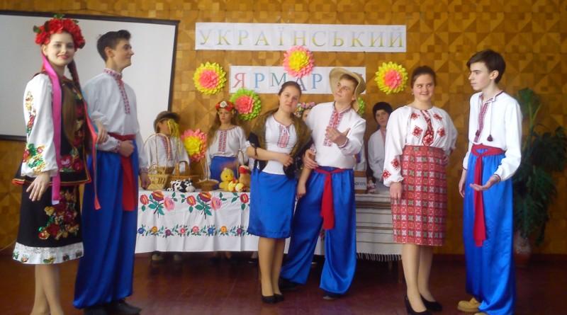 Параска, Хавронья и Свирид Иванович: измаильские школьники провели литературно-музыкальный калейдоскоп