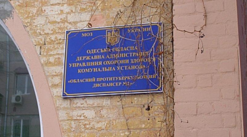 Медицинский центр премьер в москве