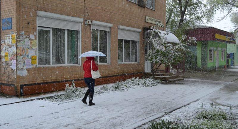 Арциз и снег