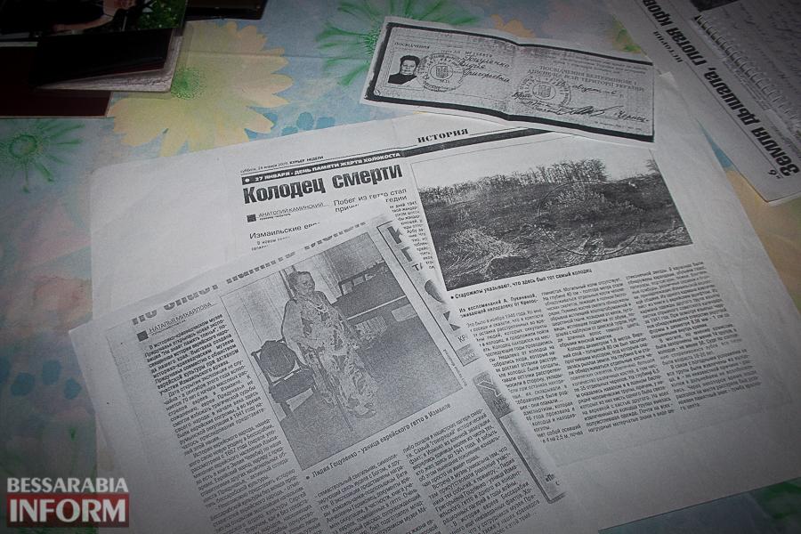 IMG_0181 Дети победы: воспоминания последней в Измаиле еврейки, прошедшей через гетто и концлагерь