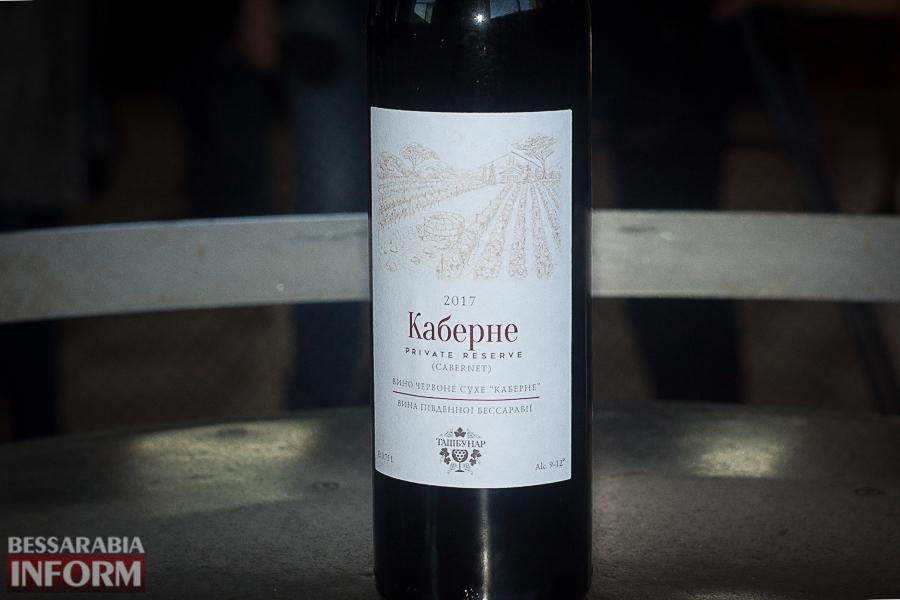 IMG_0315 Эпохальное событие для Измаильского р-на: в Каменке открыли первую линию розлива вин
