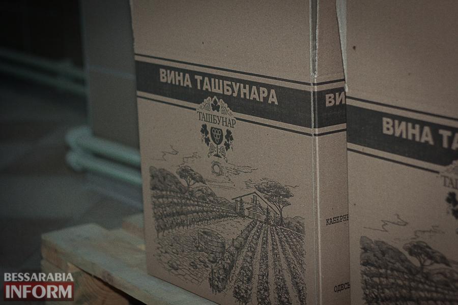 IMG_0324 Эпохальное событие для Измаильского р-на: в Каменке открыли первую линию розлива вин