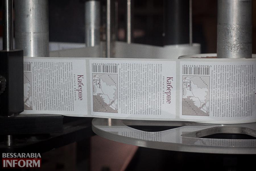 IMG_0330 Эпохальное событие для Измаильского р-на: в Каменке открыли первую линию розлива вин