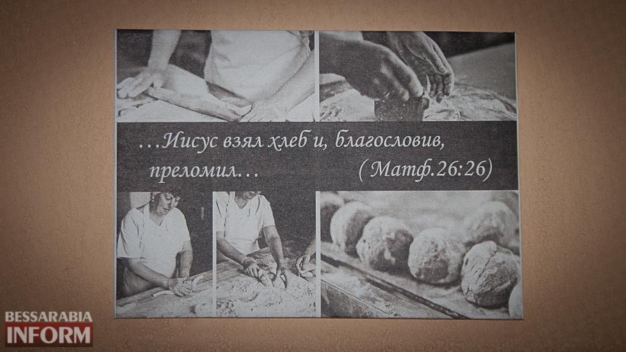 IMG_8862 Неделя до Пасхи: как в Измаиле пекут куличи на одном из крупнейших хлебокомбинатов